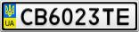 Номерной знак - CB6023TE