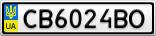 Номерной знак - CB6024BO