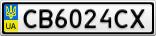 Номерной знак - CB6024CX