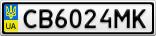 Номерной знак - CB6024MK