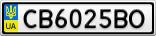 Номерной знак - CB6025BO