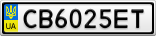 Номерной знак - CB6025ET