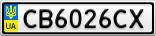 Номерной знак - CB6026CX
