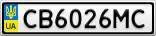 Номерной знак - CB6026MC