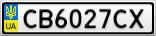 Номерной знак - CB6027CX