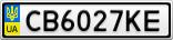 Номерной знак - CB6027KE