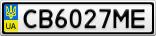 Номерной знак - CB6027ME