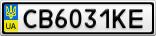 Номерной знак - CB6031KE