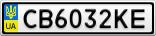 Номерной знак - CB6032KE