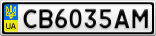 Номерной знак - CB6035AM
