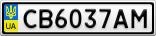 Номерной знак - CB6037AM
