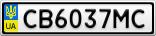 Номерной знак - CB6037MC
