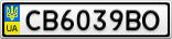 Номерной знак - CB6039BO