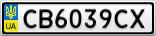 Номерной знак - CB6039CX