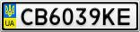 Номерной знак - CB6039KE
