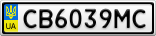 Номерной знак - CB6039MC