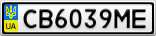 Номерной знак - CB6039ME