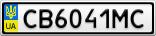 Номерной знак - CB6041MC