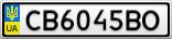 Номерной знак - CB6045BO