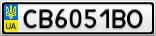 Номерной знак - CB6051BO
