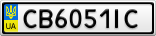 Номерной знак - CB6051IC