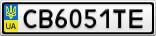 Номерной знак - CB6051TE