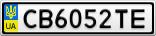 Номерной знак - CB6052TE