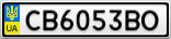 Номерной знак - CB6053BO