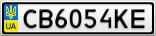 Номерной знак - CB6054KE