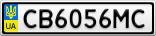 Номерной знак - CB6056MC