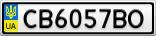 Номерной знак - CB6057BO