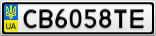 Номерной знак - CB6058TE