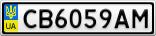 Номерной знак - CB6059AM