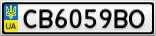 Номерной знак - CB6059BO