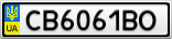 Номерной знак - CB6061BO