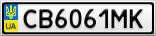 Номерной знак - CB6061MK