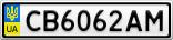 Номерной знак - CB6062AM