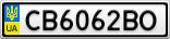 Номерной знак - CB6062BO