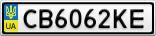 Номерной знак - CB6062KE