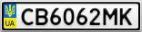 Номерной знак - CB6062MK