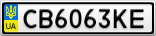 Номерной знак - CB6063KE