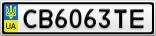 Номерной знак - CB6063TE