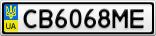 Номерной знак - CB6068ME