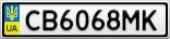 Номерной знак - CB6068MK