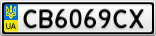 Номерной знак - CB6069CX