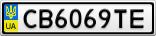 Номерной знак - CB6069TE