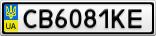 Номерной знак - CB6081KE