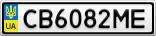 Номерной знак - CB6082ME