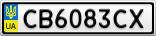 Номерной знак - CB6083CX