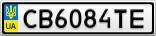 Номерной знак - CB6084TE